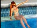 DOAX2 プールで横乳がいいかすみ