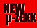 【ニコニコ動画】【初音ミク、か?】NEWμ-ZEKKのテーマ(パート1)を解析してみた