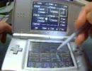 DS-10でメタルブラック 2面BGMをアレンジしてみた