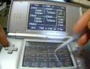 DS-10 で 聖剣伝説 (GB) マナの神殿 をアレンジしてみた thumbnail