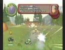 突撃!!ファミコンウォーズ ミッション5(画質改善版)