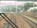 【速さはJRの】JR神戸線快速 明石~兵庫【あかしです】
