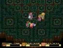 聖剣伝説2 ボス戦「ダークリッチ」普通にプレイ