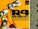 [R4] Ridge Racer Type4 サントラ集