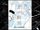 【UTAU】炉心融解【揺歌サユ】