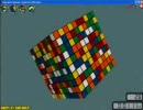 10×10×10のルービックキューブ