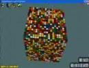 20×20×20のルービックキューブ