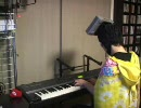 【サカモト教授】プレステを頭に乗せてゼノギアスを弾いてみた