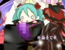 【歌ってみた】悶絶☆ナスダジオEX!【レラシス】 thumbnail
