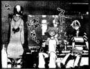 【ネタバレ有り】千夜一夜で屍鬼MAD【子供組み】 thumbnail