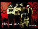 【ニコニコ動画】【初音ミク?】NEWμ-ZEKKのテーマ(part.1)DIRTY DEEPFUNK REMIXを解析してみた