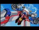 【MAD】【スパロボ】スーパーロボット大戦 VS 3D