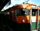 2009年1月10日 急行善知鳥(うとう)号 松本出発
