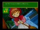彼女すらいないのに 『子育てクイズマイエンジェル』 実況プレイpart2 thumbnail