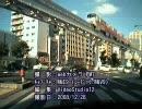 【こくこく動画】国道322号線プラス1(城野・北方地区バイパス)