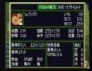 スーパーロボット大戦F完結編 絶対ノーリセット攻略 第47話1/2
