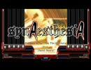 【無印Edit】 D.J.Amuro vs. The Thrillseekers feat. Sheryl Deane - synAesthesiA