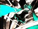 【初音ミク】ティル・ナ・ノーグ【オリジナル】 thumbnail