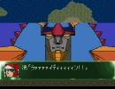 第4次スーパーロボット大戦Sを好き勝手にやらせてもらおうか!!part33