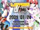 LINEAR vs. EXAMU テレビCM風映像 バージョン2
