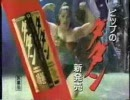 ダダンボヨル thumbnail