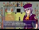 【プレイ動画】 タイガークエストⅣ 赤いあくまの冒険 part6