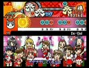 太鼓の達人Wii  アイマス(と中の人)関連曲メドレー
