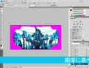 PhotoShopCS4試用版で痛PSPを作る講座 thumbnail