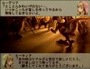 FFT白魔道士縛り Pt.16 ライオネル城城内+おまけ