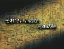 自重するモクバ【遊戯王MAD】