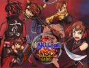 【im@s新年会】KAKU-tail VS. MSC 2009 前編