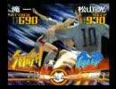 PS2版 キャプテン翼 普通にプレイ その11 「ふらの中」戦 後半