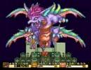 聖剣伝説2 ラスボス戦「神獣」普通にプレイ