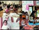 【ニコニコ動画】韓国の子供たちの絵と日本の子供たちの絵を解析してみた