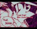 【歌ってみた/遊戯王】王、決闘、現世にて(初代Ver.)+罠カード