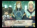テイルズ オブ ファンダム Vol.2 ジェイド編 その2