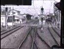ちょっと前の大岡山駅だよ