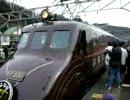 2009年1月18日 さよならEF55横川 横川駅到着