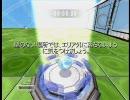 XBOX360 MarbleBlastUltra