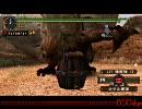 【MHP2G】村★8「極秘依頼 二頭の一角竜!」「お父さん」篇