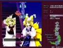 大丈夫!ゼロから始める 東方妖々夢 Ph 魔符(ゆっくり音声もあるよ!)1