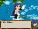 【アイドルマスター×提督の決断ⅣPK】八八艦隊偶像物語 第五話