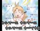 【カラオケ】ヤンマーニ【ニコカラ】