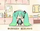 【初音ミク】 マカロニグラたん 【鏡音リン】 (オリジナル)