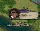 【三国志Ⅸ】新世紀 東方三国志~ひぐらしの憂鬱~ その2