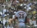 懐かしいプロ野球 1981年日本シリーズ 巨人 vs 日本ハム 第2戦