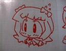 あの春香さんをカッティングシールにしてみました。