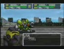 N64 スーパーロボット大戦64 普通にプレイ その13