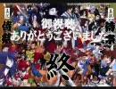 【MUGEN】サムライ+αトーナメント 終