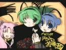 【MHラジオ】はちみつ狩猟団【第9回】 thumbnail